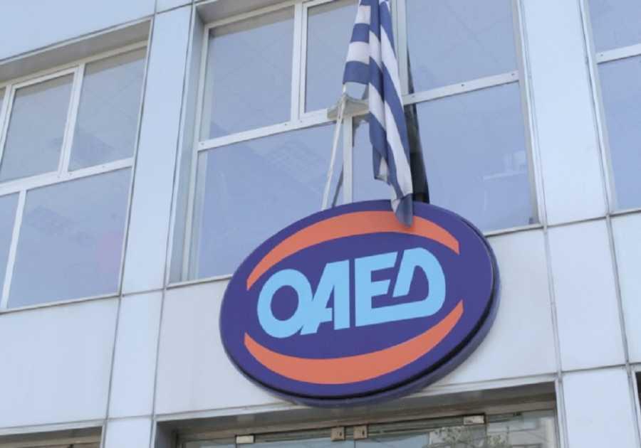 Κοινωφελής Εργασία ΟΑΕΔ: Τη Δευτέρα ανοίγουν οι αιτήσεις της Β' φάσης για 6.339 ανέργους