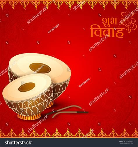 Vector Illustration Of Drum In Indian Wedding Invitation