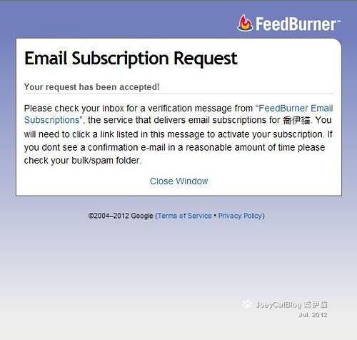 2012_0702_emailsubblogger_emailsub_3