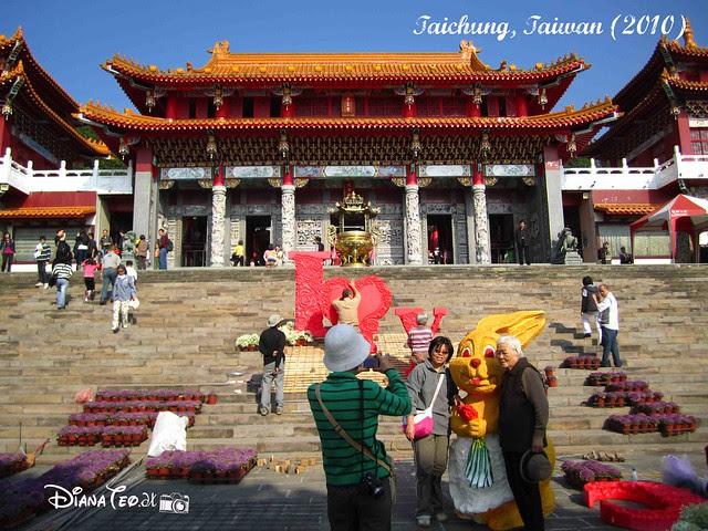Wen Wu Temple 01