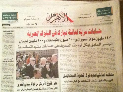 Al ahram frontpage 28/2/2011