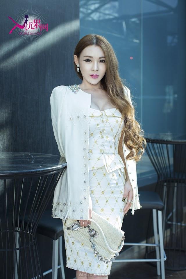Beauty Lin Fei Yuan (林妃媛) hot body khoe in collection UGIRLS 061