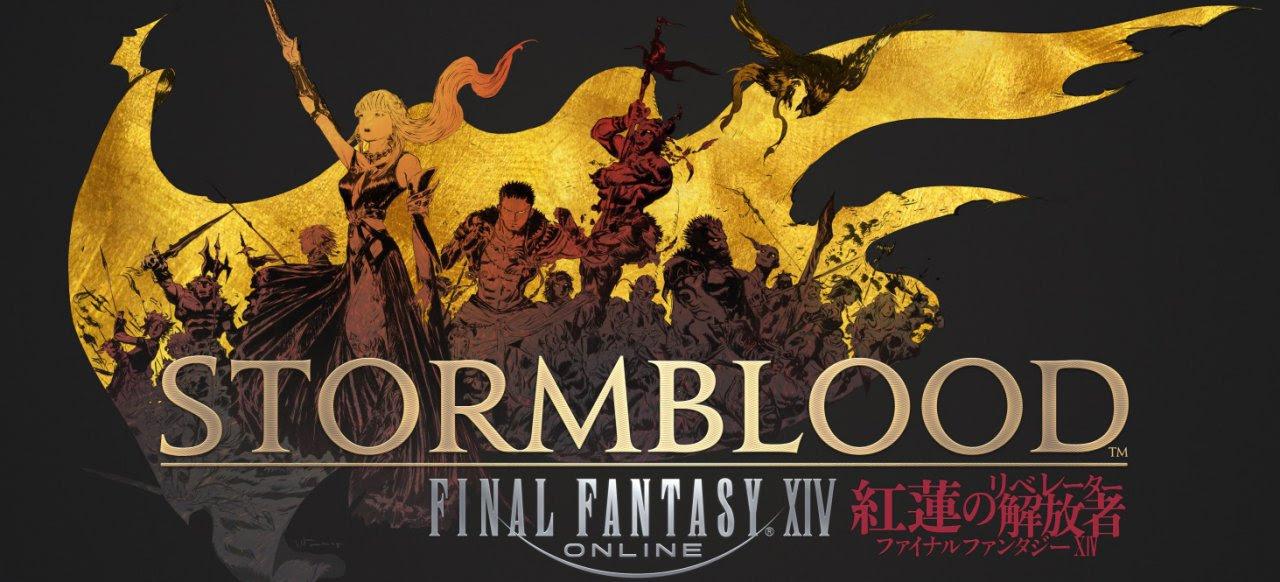 Final Fantasy 14 Online Stormblood Patch 45 A Requiem For
