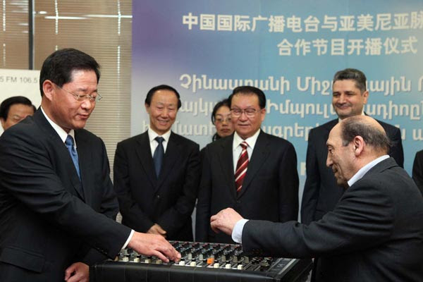 Radio China: Yerevan to receive news from China via CRI