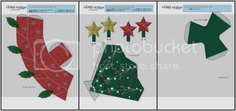 photo 4.christmas.trees.papercraft.via.papermau.001bb_zpsfmclmgzo.jpg