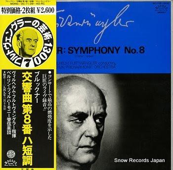 FURTWANGLER, WILHELM bruckner; symphony no.8