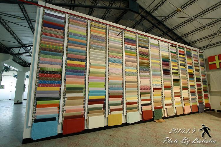 造紙龍手創館|造紙龍文化館|埔里觀光工廠