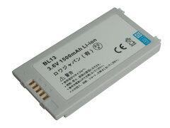●定形外送料無料● 『SHARP/シャープ』EABL13 互換バッテリー