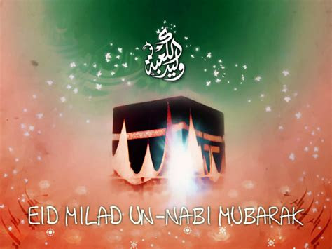 milad  nabiid  milad wishes sms images whatsapp status