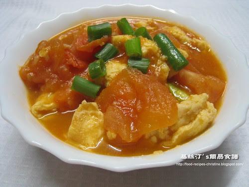 番茄煮蛋 Tomato with Eggs
