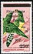 African Emerald Cuckoo Chrysococcyx cupreus