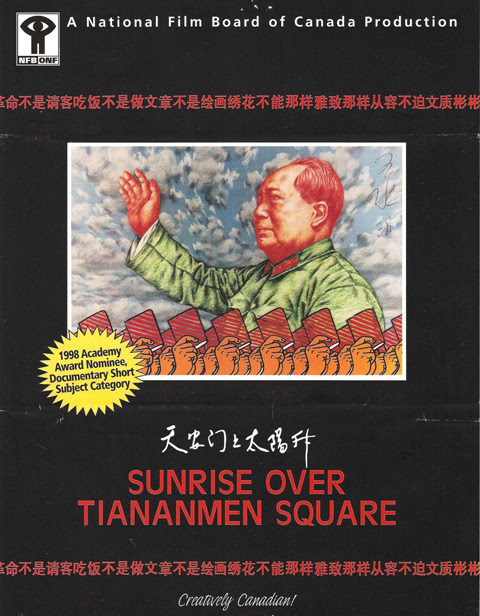 Image result for Sunrise Over Tiananmen Square