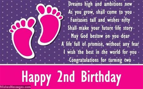 Second birthday poems: Happy 2nd birthday poems   Places