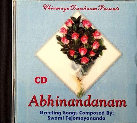 Chinmaya Publications. Abhinandanam ? Greeting Songs