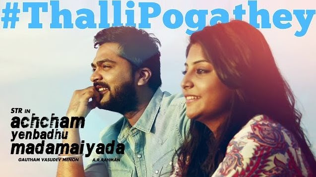 'Thalli pogathey…' crosses 1 crore views
