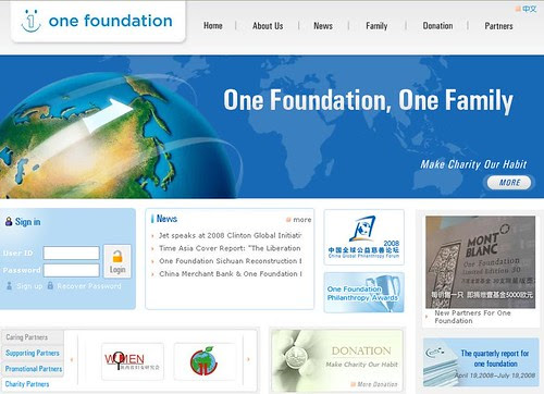 Jet Li's One Foundation