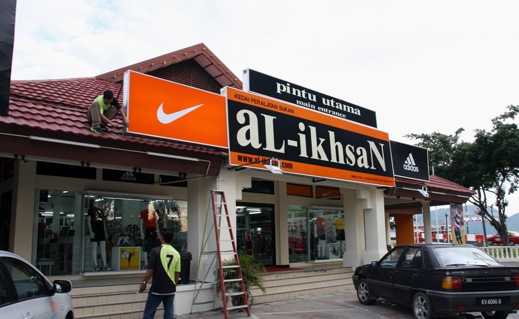 Al ikhsan online shop