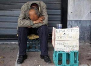 grecia crisis