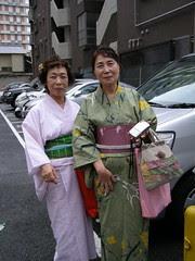 Yoiyama Gion Kyoto