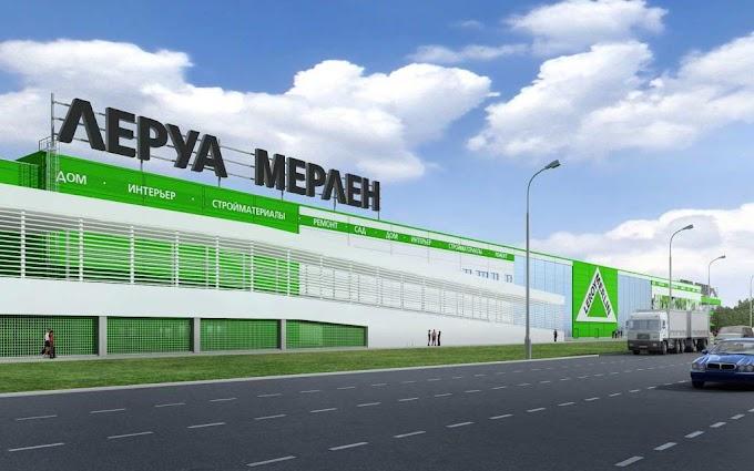 В Сургуте вновь перенесли дату открытия магазина «Леруа Мерлен»