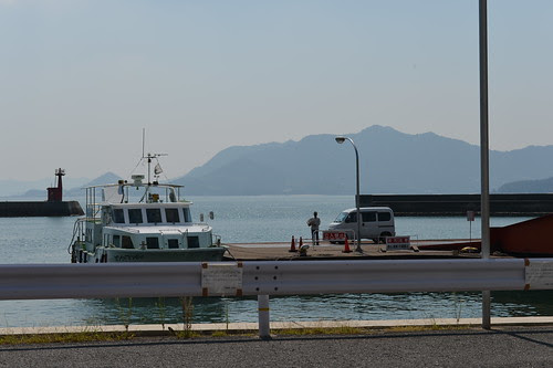 Tadanoumi Port