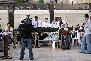 English: Jerusalem, Bar Mitzvah at the Western...