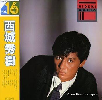 SAIJO, HIDEKI best16