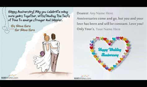 Wedding Anniversary Names Related Keywords   Wedding