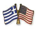 Greece_USA_flag.jpg