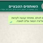 לפיד וגנץ השיקו סרטון תעמולה אנטישמי: מציג החרדים כתאבי בצע - חרדים10