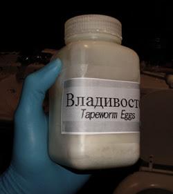 eggpackage