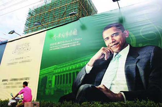 Billboard In China