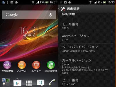 device-2013-04-25-163146.jpg