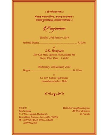 Wedding Card Wordings   Wedding Messages for Invitations