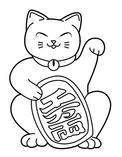 Coloring Pages Cute Cat