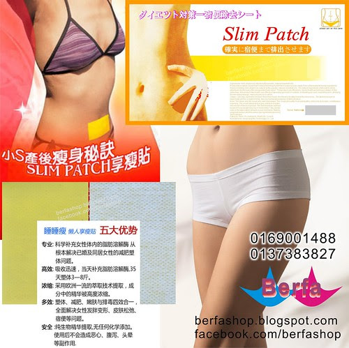 Xiao S Slimming Patch_Berfa Shop