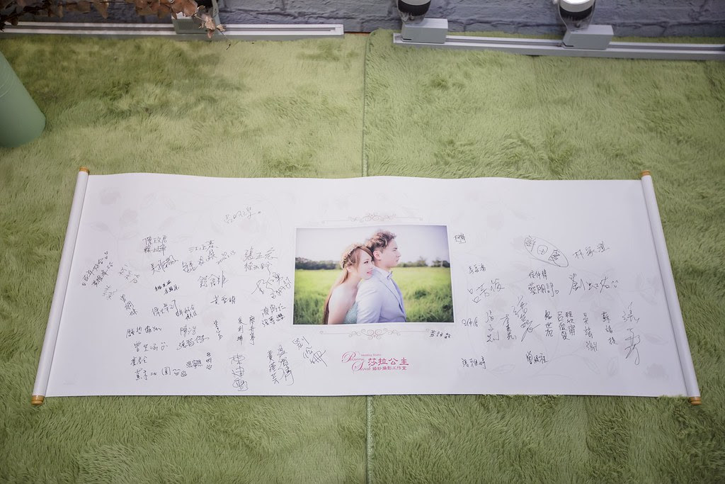 035新竹晶宴婚攝