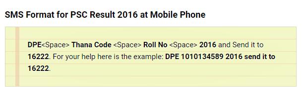 PSC Result 2016 via Mobile SMS
