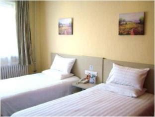 Reviews Hanting Hotel Dalian Wangjiaqiao Branch