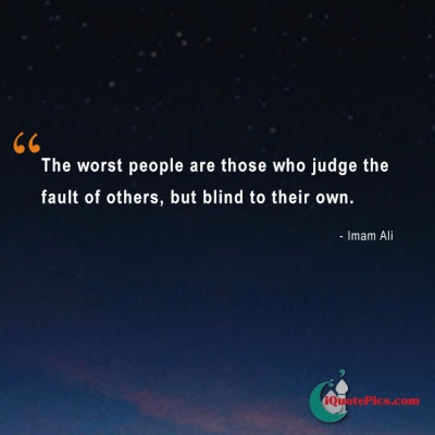 Personality Islamic Quotes