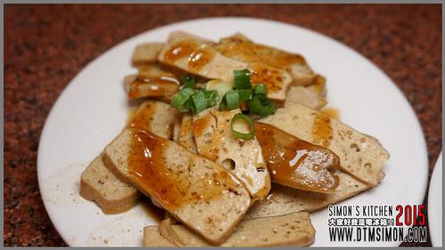 三分味牛肉麵07.jpg