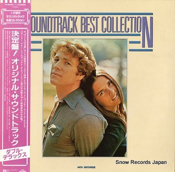 OST best collection