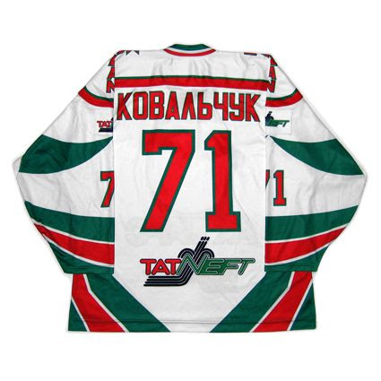 Russia Ak Bars Kazan 2004-05 GW jersey photo Russia Ak Bars Kazan 2004-05 GW B.jpg