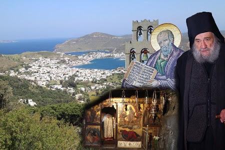 Αποτέλεσμα εικόνας για Ηγούμενος Ι.Μ.Δοχειαρίου