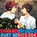 """FREE! (Anime)"" Character Song Duet Series / Haruka Nanase (CV: Nobunaga Shimazaki), Rin Matsuoka (CV: Mamoru Miyano)"