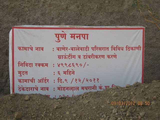PMC's Order of Rohan Leher Baner Road Works!