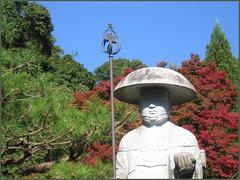 EN08 Kobo Daishi Head OK