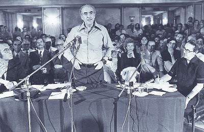 Η Μεγάλη Ληστεία της Ελλάδας 1981-2011 - Φωτογραφία 2