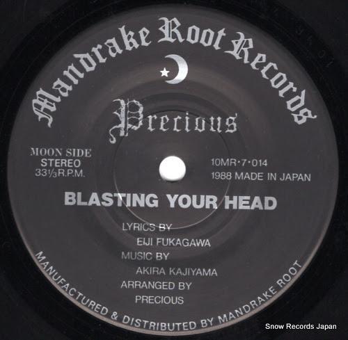 プレシャス / PRECIOUS - blasting your head - 10MR-7-014