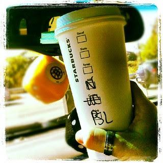 Thank you #starbucks for my free birthday #drink!  Venti #pumpkin spice #latte #psl #sodelicious #yumo
